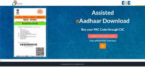 csc aadhaar card print , aadhaar card print , ucl