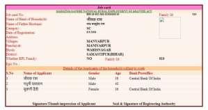 MNREGA job card DOWNLOAD