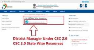 District Manager Under CSC 2.0 CSC 2.0 State Wise Resources