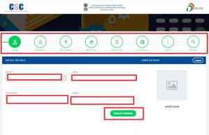 New Bank Mitra Registration Form