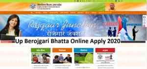 Up Berojgari Bhatta Online Apply 2020
