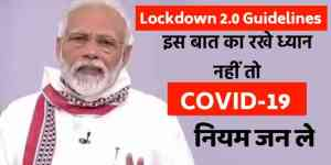 LockDown 2.0 Guidelines