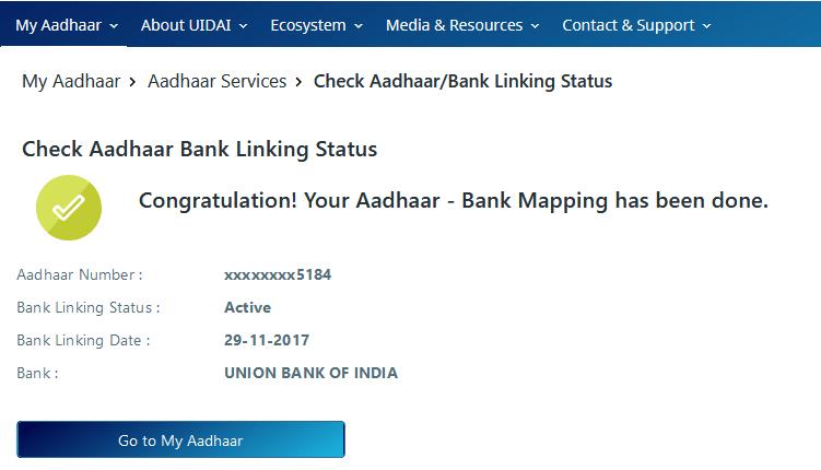 Aadhar Link Bank Account