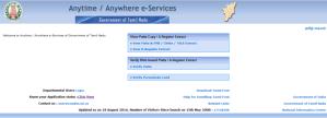 tamilnadu patta chitta official website