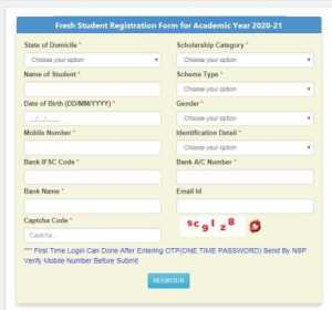 Fresh Student Registration Form for Academic Year 2020-21