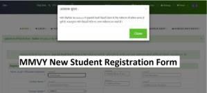 MMVY New Student Registration Form