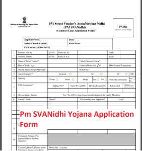 Pm SVANidhi Yojana Application Form