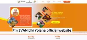 Pm SVANidhi Yojana official website