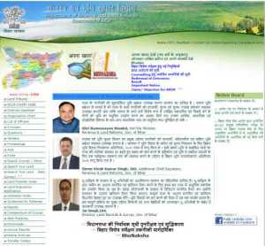 department of revenue and land reforms