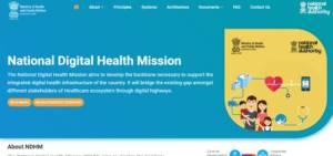 national health card main website