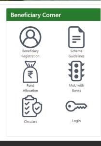 Pm Kisan Udaan Beneficiary registration