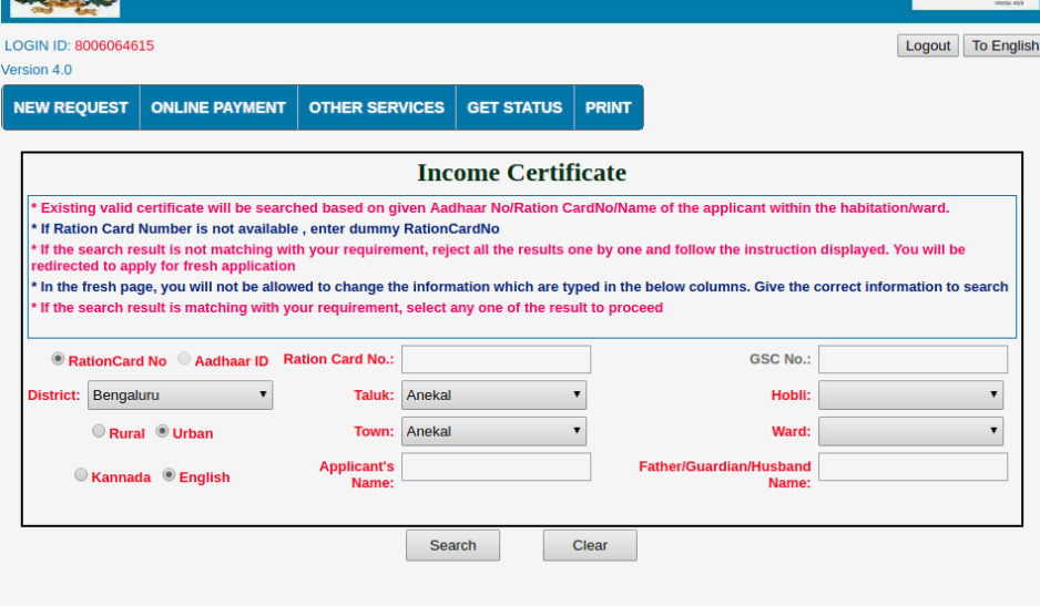 Karnataka income certificate apply