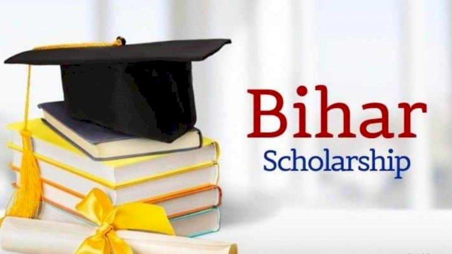 BIHAR SCHOLARSHIP, Bihar Board Exams 2021