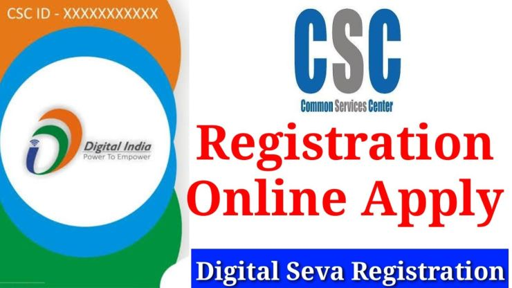 CSC Registration Status