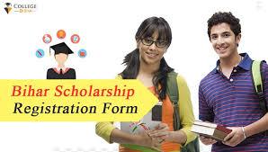 10th pass scholarship