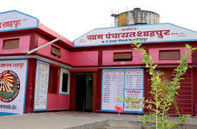 csc centre panchayat bhawan room