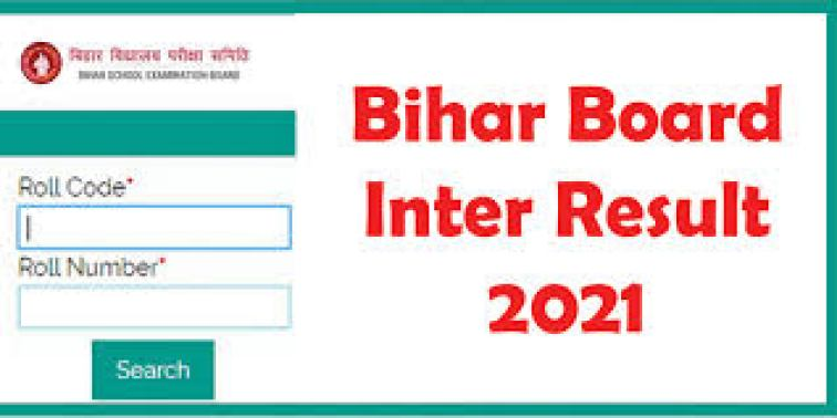 bihar maitric result 2021