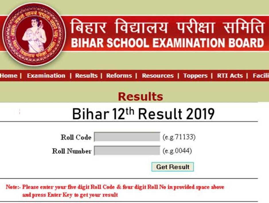 bihar 12th result 2021  , 12th result kab aayega , bihar board 12th result