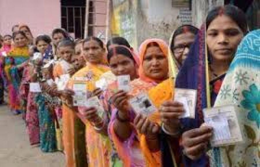 Bihar mukhya chunav 2021 , Bihar mukhya chunav 2021