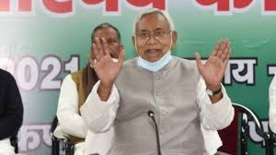Bihar mukhya chunav 2021 ,  jila stariya chunav