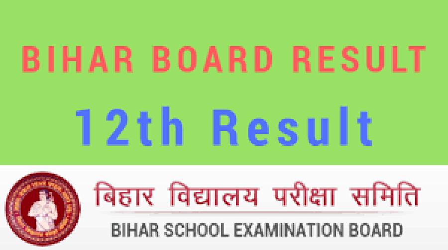 bihar board 2021 result  , 12th result date time