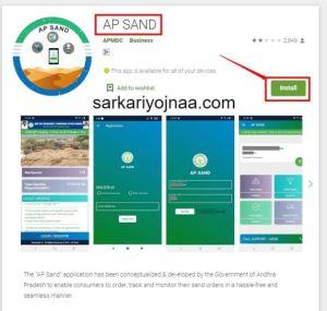 AP Sand-Download app