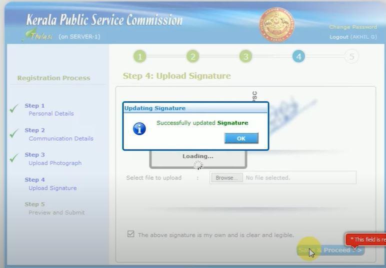 kpsc login page
