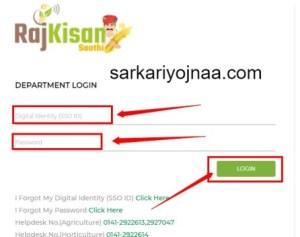 Rajkishan Portal Department Login