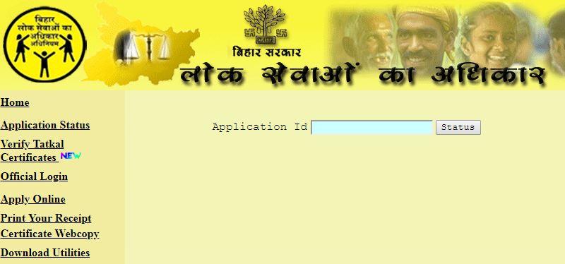 income certificate download