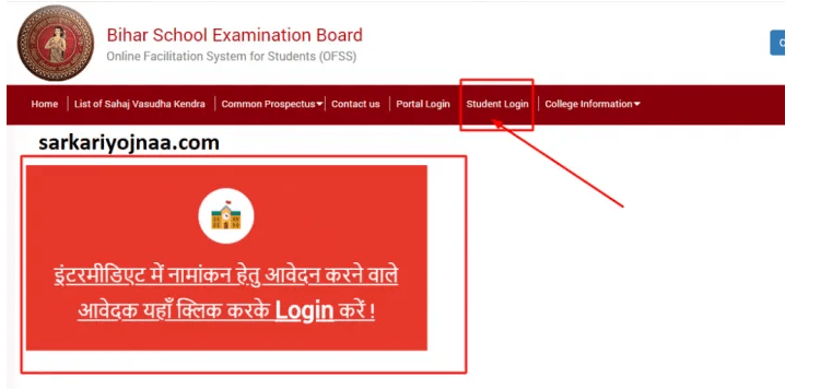 ofss online,11th Admission Process 2021