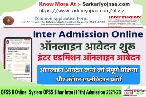 ofss bihar graduation admission 2021-23