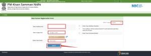 Pm Kisan New Farmer Registration Form