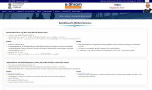 nduw Social Security Welfare Schemes
