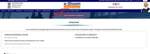 nduw card conplaint online register