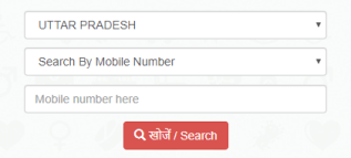 Search By Mobile number