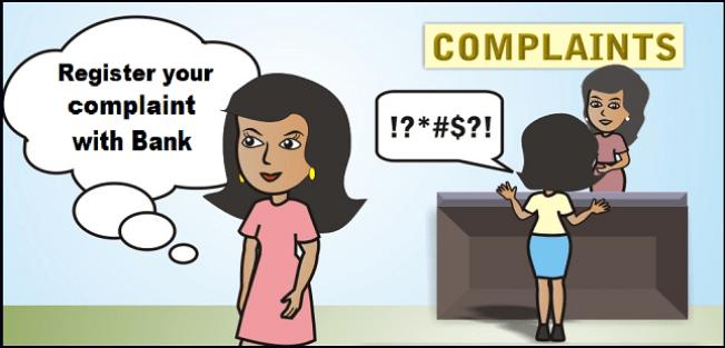 बैंक के खिलाफ शिकायत