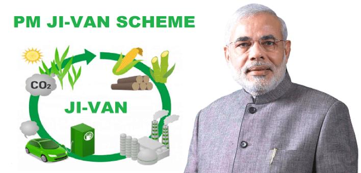 प्रधान मंत्री JI-VAN योजना 2019