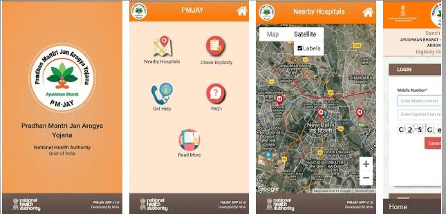 PM जन आरोग्य योजना ऐप (आयुष्मान भारत योजना एंड्राइड एप्प डाउनलोड)