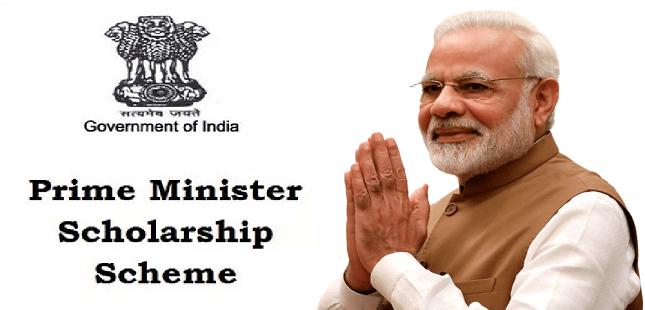 pradhan mantri chatravriti yojana 2019 प्रधानमंत्री स्कालरशिप योजना