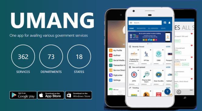 Umang mobile app से सरकारी सेवाओं के लिए ऑनलाइन आवेदन करें