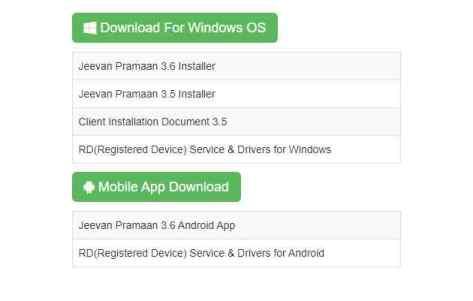 Jeevan Pramaan software