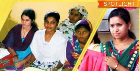 Mahila samridhi yojana महिलाओं के लिए रु 60, 000 तक का लोन