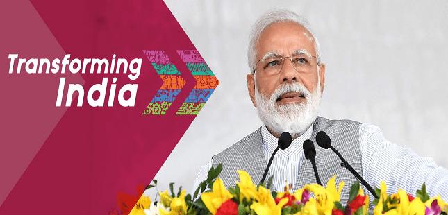 NIDHI-EIR योजना के बारे में जानें सब कुछ In Hindi