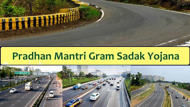 PM Sadak Yojana की पूरी जानकारी – Phase III