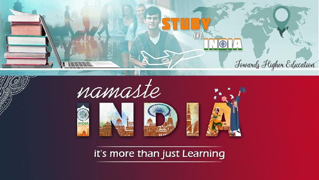 Study in India Program क्या है ? जाने पूरी जानकारी