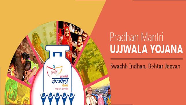 Pradhan Mantri Ujjwala Yojana 2019 जो भी बचा है अभी लाभ ले लो