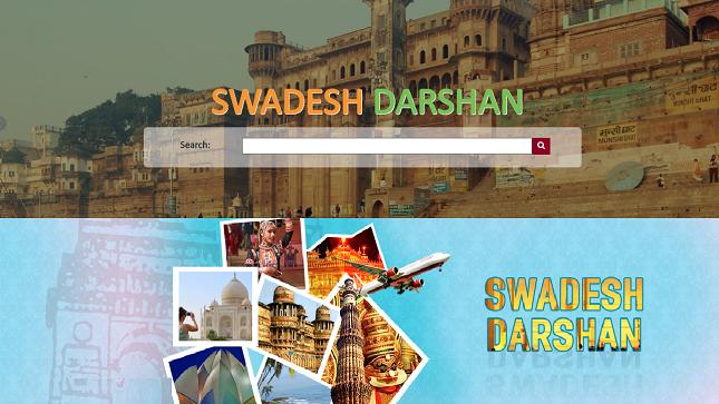 Swadesh darshan scheme के बारे में जानिए