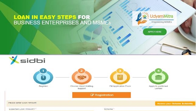 PM Mudra Loan के लिए ऑनलाइन आवेदन कैसे करें 2019