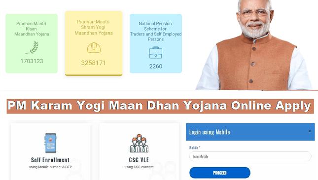 PM Karam Yogi Maan Dhan Yojana Online Registration @maandhan.in