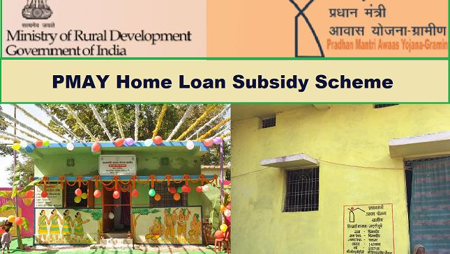 PMAY Home Loan Subsidy Yojana